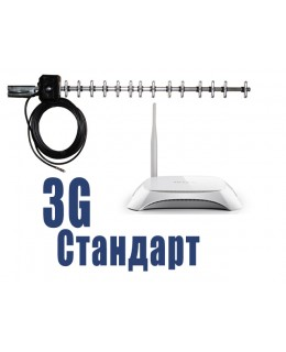 "Комплект 3G с Wi-Fi роутером TP-Link ""3G Стандарт"""