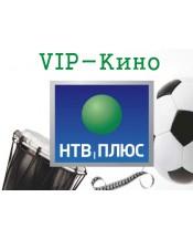 Оплата НТВ-ПЛЮС VIP-Кино
