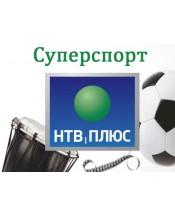 Оплата НТВ-ПЛЮС Суперспорт