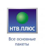 Оплата НТВ-ПЛЮС. Все основные пакеты
