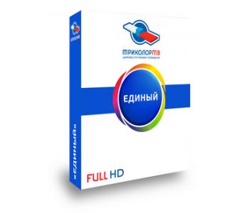 Пакет каналов Триколор ТВ ЕДИНЫЙ