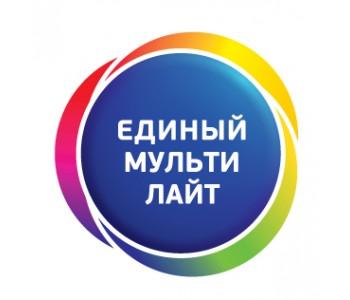 Пакет каналов Триколор ТВ ЕДИНЫЙ Мульти Лайт