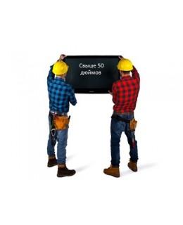 Установка кронштейна для телевизора с диагональю экрана более 50 дюймов