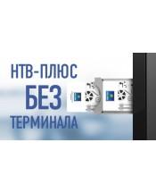 Обмен старого приемника НТВ Плюс на CAM модуль доступа