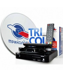 "Комплект ""Триколор на два телевизора"" с установкой и настройкой"