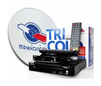 Комплект Триколор на 2 телевизора с установкой и настройкой