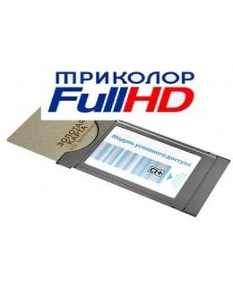 Модуль Триколор Ultra HD CAM CI+
